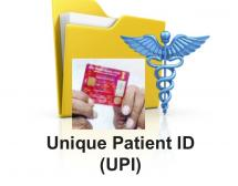 CCHF Denounces Current Push to Implement Unique Patient ID